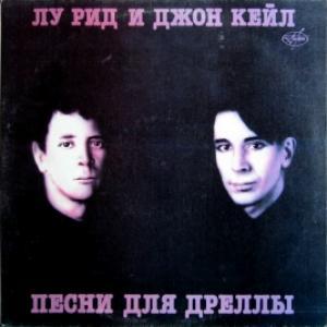 Lou Reed & John Cale - Песни Для Дреллы (Songs for Drella)