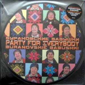 Бурановские Бабушки (Buranovskie Babushki) - Party For Everybody