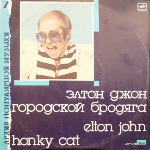Elton John - Городской Бродяга (Honky Cat)