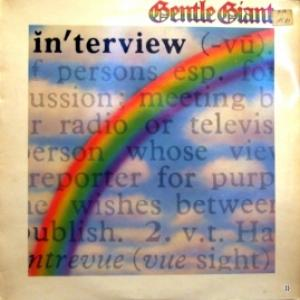 Gentle Giant - Interview