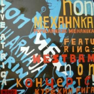Popularnaja Mehanika (Сергей Курехин, Виктор Цой, Олег Гаркуша) feat. Westbam - Live At Riga