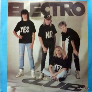 Электроклуб - Белая Пантера
