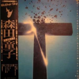 Morita Doji - Mother Sky