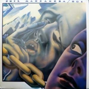 Phil Manzanera (ex-Roxy Music) / 801 - Listen Now