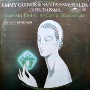 Santa Esmeralda - Зеленый Талисман / Green Talisman