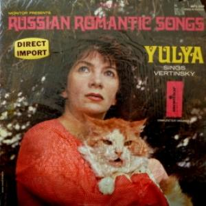 Yulya (Юлия Запольская) - Russian Romantic Songs: Yulya Sings Vertinsky