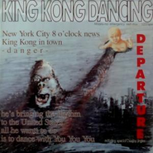 Departure (Silicon Dream) - King Kong Dancing (Miami-No Emergency Exit-Mix)