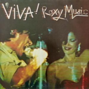 Roxy Music - Viva ! The Live Roxy Music Album