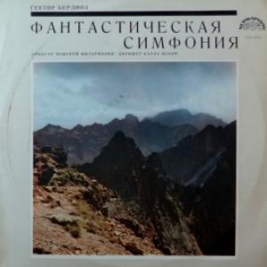 Hector Berlioz - Фантастическая симфония