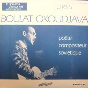 Булат Окуджава - Boulat Okoudjava