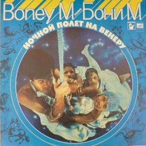Boney M - Ночной Полет На Венеру / Nightflight To Venus