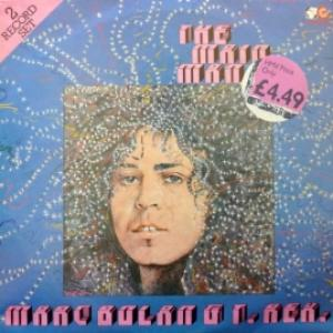 Marc Bolan And T. Rex - The Main Man