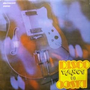 Disco Light Orchestra - Disco Dance (I)