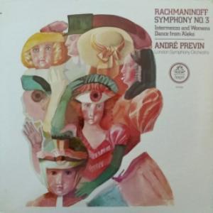 Сергей Рахманинов (Sergei Rachmaninoff) - Symphony No. 3 In A Minor, Op. 44. Intermezzo And Women's Dance From