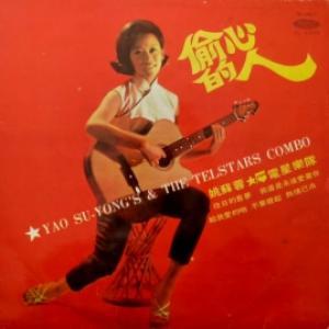 Yao Su Yong - Yao Su Yong's & The Telstar Combo
