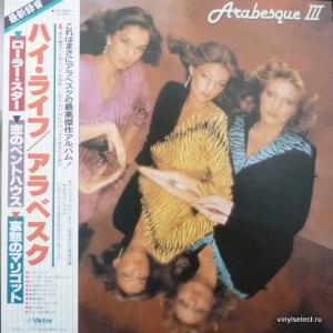 Arabesque - Arabesque III