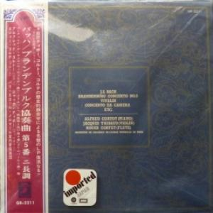 Johann Sebastian Bach / Antonio Vivaldi / Henry Purcell - Brandenburg Concerto No.5 / Concerto Da Camera, etc. (feat. Orchestre De Chambre De L'Ecole Normale De Paris)
