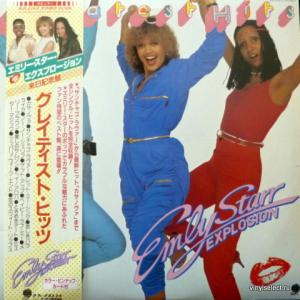 Emly Starr Explosion - Greatest Hits