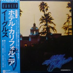 Eagles - Hotel California (+ Poster!)
