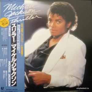 Michael Jackson - Thriller (+Poster!)