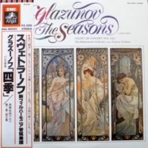 Alexander Glazunov (Александр Глазунов) - The Seasons Complete Ballet (feat. Yevgeny Svetlanov / Евгений Светланов)