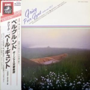 Edvard Grieg - Per Gynt - Suites 1 & 2