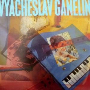 Vyacheslav Ganelin (Вячеслав Ганелин) - Con Amore