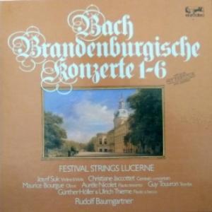 Johann Sebastian Bach - Brandenburgische Konzerte 1-6 (2LP Box)