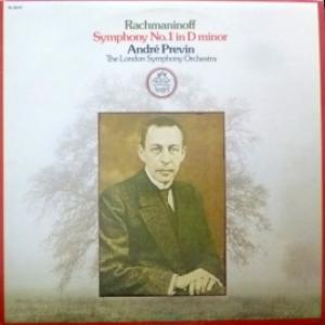 Сергей Рахманинов (Sergei Rachmaninoff) - Symphony No.1 in D Minor (Andre Previn & London Symphony Orchestra)