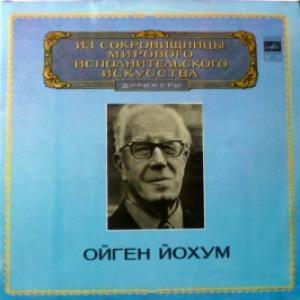Eugen Jochum - Eugen Jochum Conducts L.V. Beethoven - Missa Solemnis In D Major, Op.123