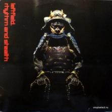 Leftfield - Rhythm And Stealth