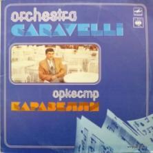 Caravelli Orchestra - Оркестр Каравелли