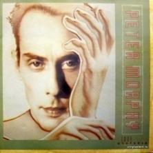 Peter Murphy (ex-Bauhaus) - Love Hysteria