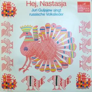 Юрий Гуляев (Juri Guljajew) - Hej, Nastasja - Juri Guljajew Singt Russisсhe Volkslieder