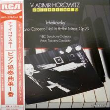 Vladimir Horowitz - Piano Concerto No.1 In B-Flat Minor, Op.23