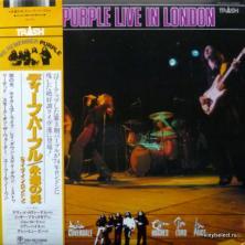 Deep Purple - Live In London