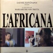 Eleni Karaindrou - L'Africana