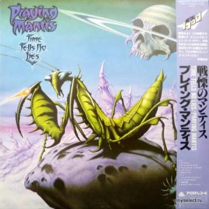 Praying Mantis - Time Tells No Lies