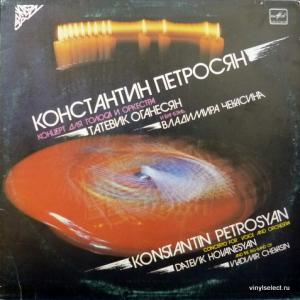 Константин Петросян - Концерт Для Голоса И Оркестра