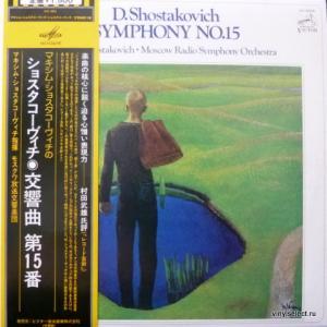 Dmitri Shostakovich (Дмитрий Шостакович) - Symphony No.15