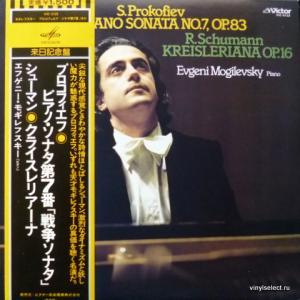 Evgeni Mogilevsky (Евгений Могилевский) - S. Prokofiev - Piano Sonata No.7, op.83 / R.Schumann - Kreisleriana op.16