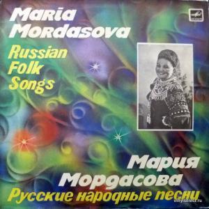 Мария Мордасова - Русские Народные Песни