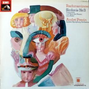 Сергей Рахманинов (Sergei Rachmaninoff) - Symphony No. 3 In A Minor, Op. 44., Highlights From Aleko