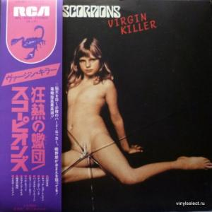 Scorpions - Virgin Killer (Original Uncensored Cover)