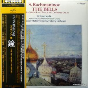 Сергей Рахманинов (Sergei Rachmaninoff) - The Bells - Poem For Solo Voices, Chorus and Orchestra Op.35