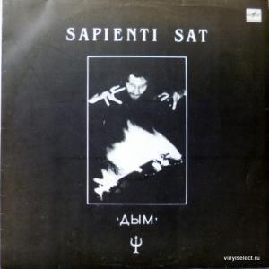 Дым (ex-Крематорий) - Sapienti Sat