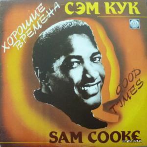 Sam Cooke - Good Times