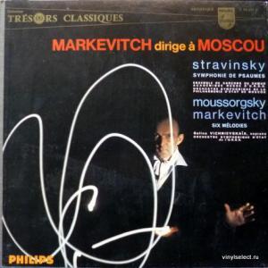 Igor Markevitch (Игорь Маркевич) - Markevitch Dirige à Moscou - Stravinsky / Moussorgsky feat. G.Vishnevskaya