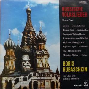 Борис Рубашкин (Boris Rubaschkin) - Russische Volkslieder Vol.2