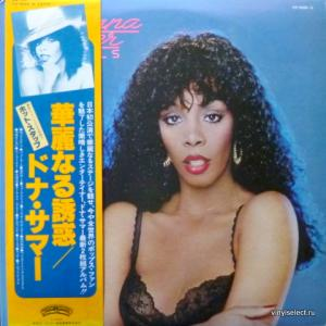 Donna Summer - Bad Girls (produced by G.Moroder)